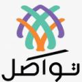 جمعية تواصَل للتقنيات المساعدة لذوي الإعاقة