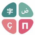 دار عالم اللغات للنشر والتوزيع