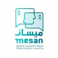 ميسان للدراسات والاستشارات الإعلامية